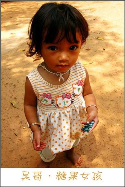 最漂亮的儿童_最漂亮美丽的小姑娘 漂亮儿童 漂亮 儿童 幼儿 小孩 摄影