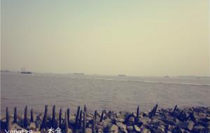 【太仓图片】长江 ._入海口  太仓的江边风光。