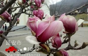 【延安图片】2017年骑行第四季