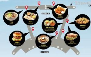 【仁川图片】韩国仁川机场,出国前的方便简餐攻略get~!