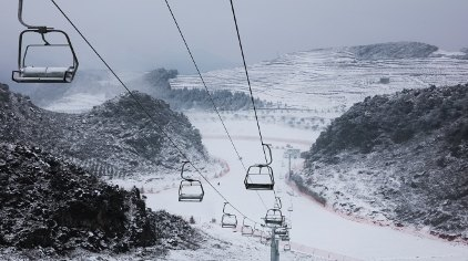 六盘水梅花山滑雪场门票