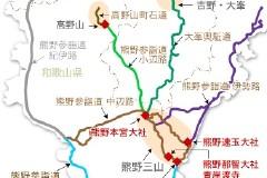 情起京都,徒步小辺路,心驻白浜