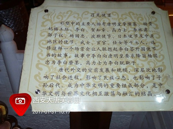 大雁塔广场始建于公元589年的大雁塔是西安的标志性建筑之一,唐代高僧