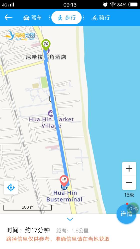 在华欣尼哈拉海角酒店怎么去华欣汽车站?