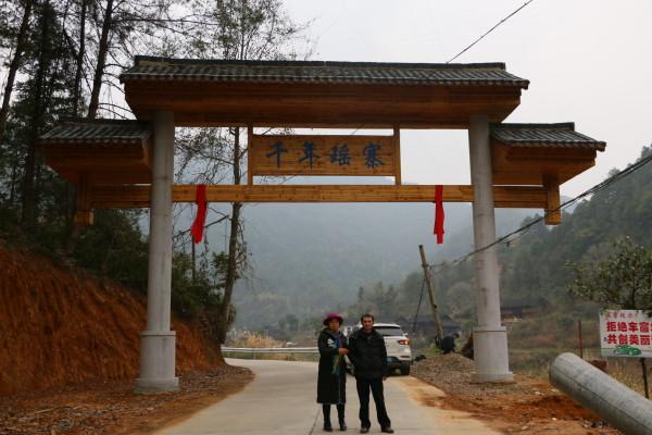 游湖南永州江华蜜蜂吊瀑布