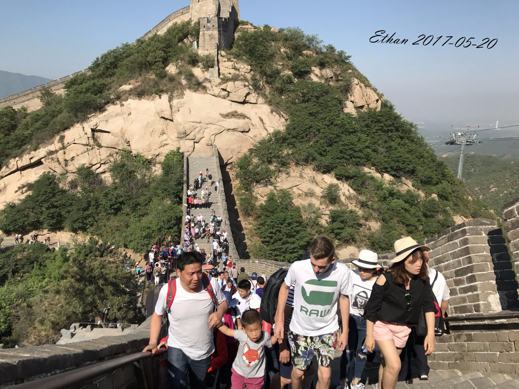 China BeiJing Badaling Great Wall