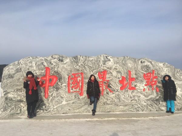 漠河道嘎森林公园