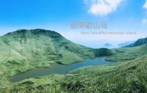 【大嵛山岛图片】福鼎嵛山岛|行走在大海上的草原