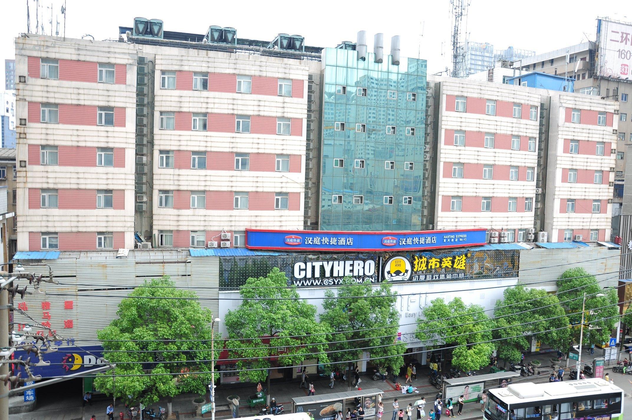 汉庭酒店(西安韦曲南地铁站店)预订价格_... _西安【去哪儿酒店】