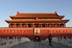 旅城32。北京   小众行,老友汇
