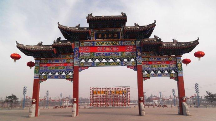任县旅游图片,任县自助游图片,任县旅游景点照片 - 马
