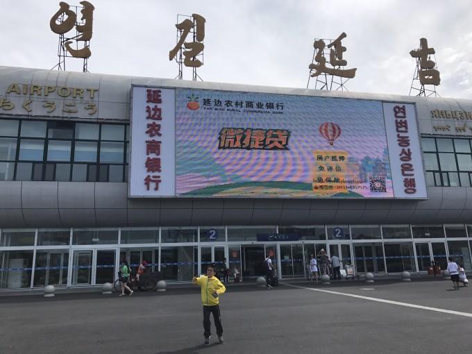 因为我们准备去西坡,所以我们选择住在松江镇的旅游集散中心边上,到旅游集散中心步行5分钟,相当的方便我们7点在酒店吃好早餐,出发去集散中心购票出发!买长白山的门票大家都可以下载(长白山官网APP)这样买票不用排队,我记得是(6号窗口)直接验票,验票窗口会开一张小纸条,凭这张纸条就可以直接去排队等待坐车照片上我们已经到达长白山天池脚下了一般从集散中心到长白山的山脚下面需要1个多小时,先是坐集散中心的车到山门处,然后换景区的交通接驳车就可以!这中间都不需要另外再付费,而且等待时间不长还是相当方便的!