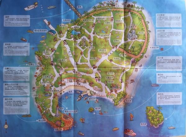教你一日玩转涠洲岛!--北海游记--蚂蜂窝