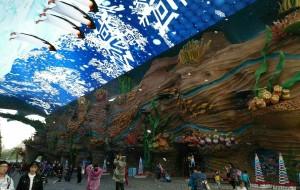 【珠海横琴长隆国际海洋度假区图片】珠海长隆海洋王国🐳🐧