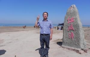 【神木图片】游历中国之陕西三--红碱淖--中国最大最美的沙漠淡水湖