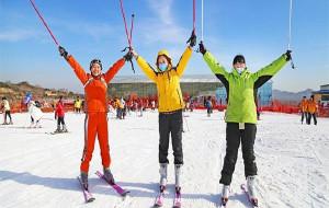日照娱乐-沁园春滑雪场