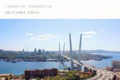 2017国庆∣俄罗斯海参崴:远东的月亮工厂