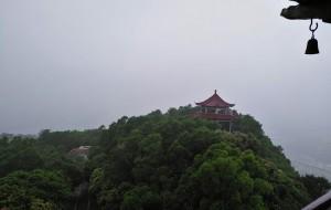 【鹤山图片】江门市鹤山市大雁山风景区