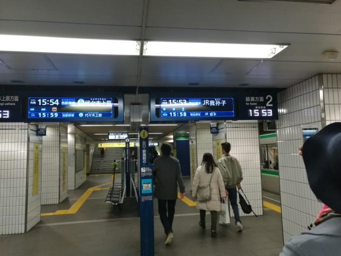 --> 既然是周末游,就不能像正二八经的日本七日游一样动辄人均几千甚至上万。如果仅算吃住行三项,本次日本之行人均2400元,还可以接受。 1、机票:最初是在春秋航空抢到了元旦期间青岛往返大阪的1元机票,含上税费人均770元。距离出发还有十几天时,突然发现携程上有济南往返日本,东京进大阪出,中间由全日空负责东京飞大阪的多程机票,三飞才人均1200元。我们大县城济南居然有如此良心价的国际航班,真让人泪流满面,于是果断退掉春秋、改定山航。春秋退票,往返各损失了1元机票费,但能从自己县城直飞,还是省大事了! 2