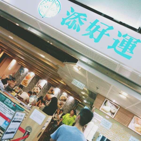 我亲爱的,香港.