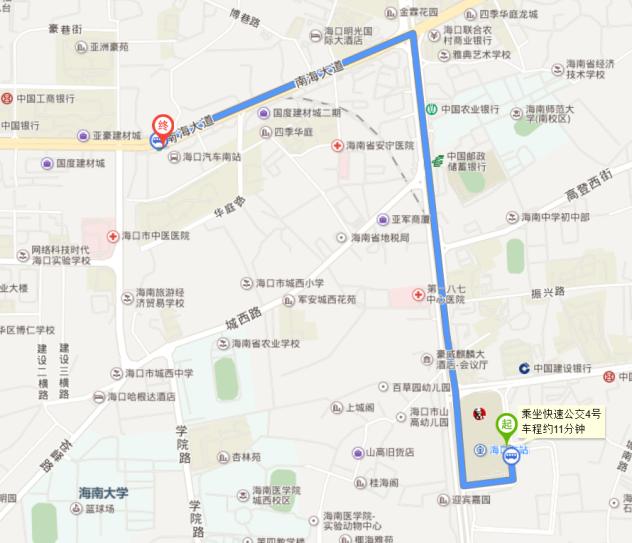 海口野生动物园离哪个火车站近?