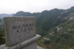 徽州古村蜈蚣岭