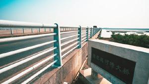 独流:木桥在,灵魂在