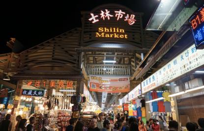 台湾有哪些让人欲罢不能的终极美食图片