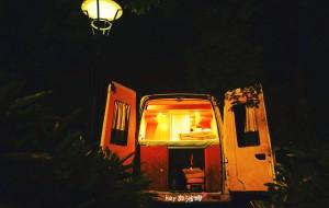 【眉山图片】2500块房车旅行12天【和你一起,走到哪里,哪里便是家】