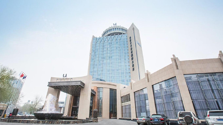 乌鲁木齐环球国际大酒店图片