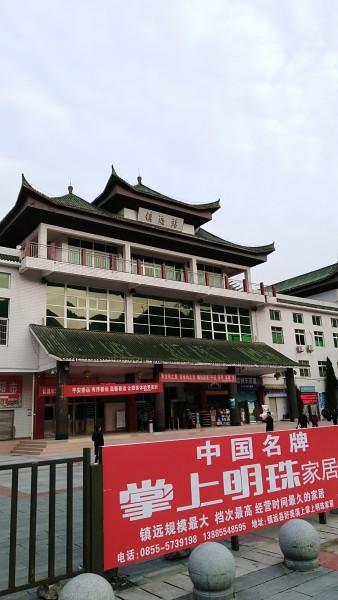 广州出发,镇远梵净山游三天游