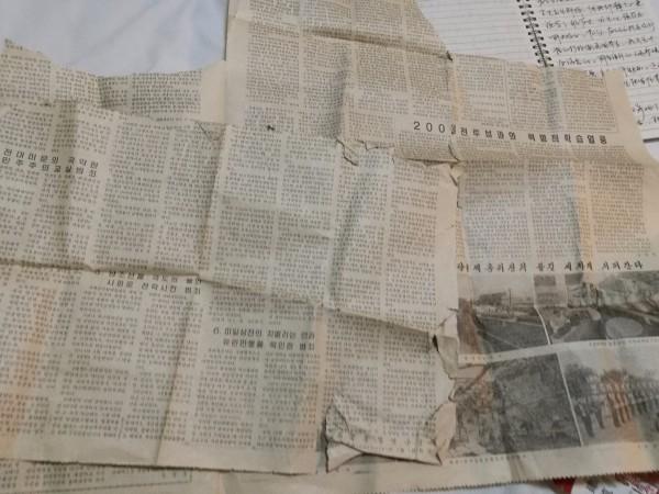 报纸手工制作风筝