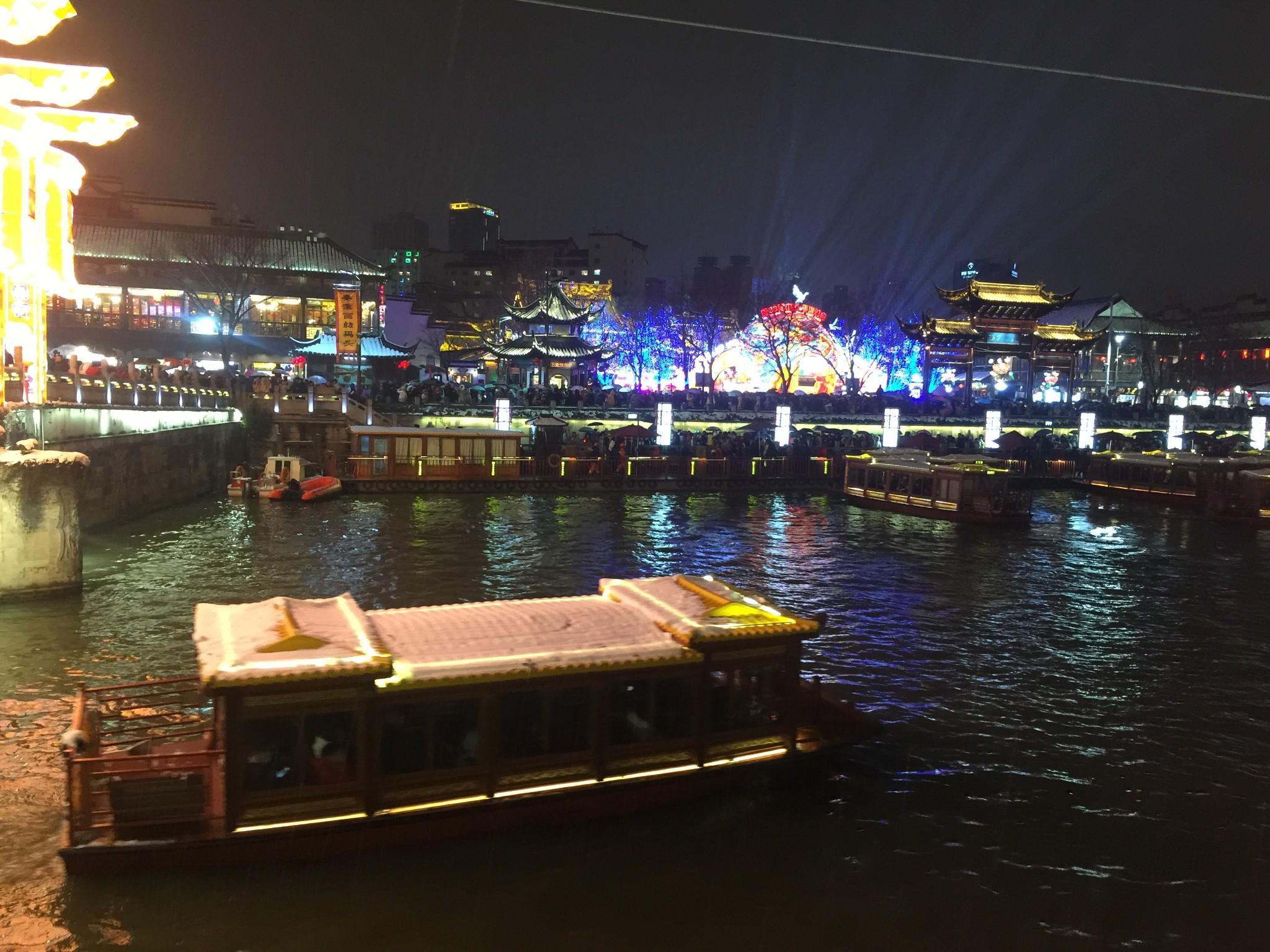 更新中...春节上海、南京,上博外滩交大南博秦淮河