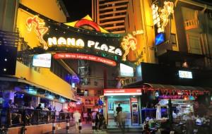 曼谷娱乐-娜娜广场