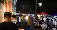吴山广场夜市什么时候开始,吴山广场夜市营业时间