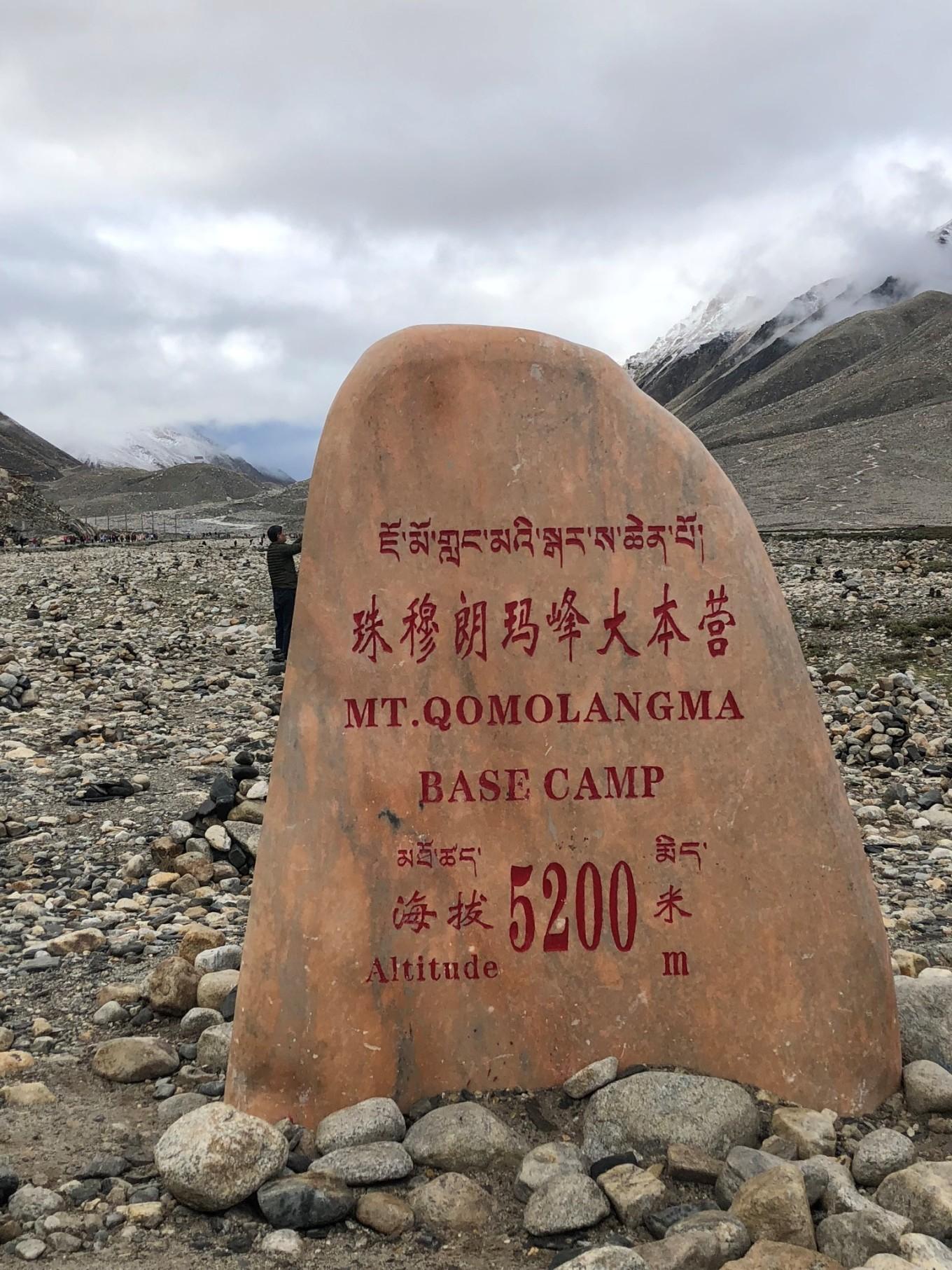 西藏--阿里,與您相伴的時光 49