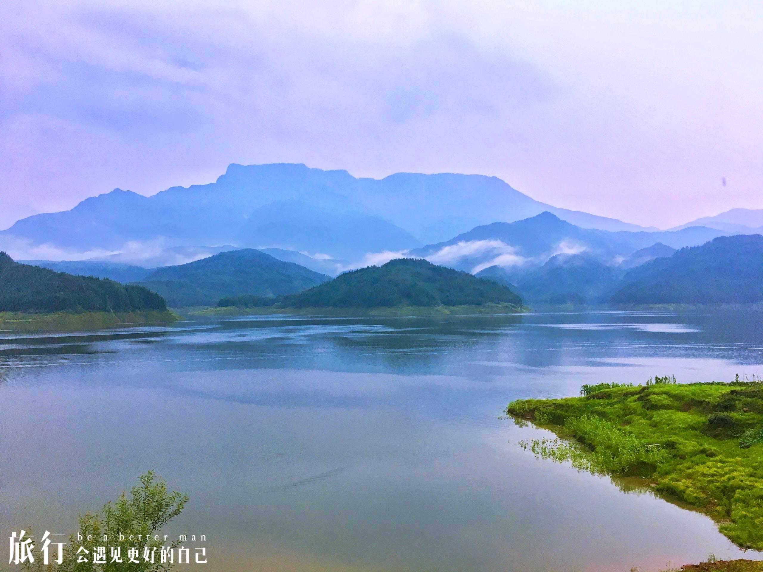 峨眉山の画像 p1_16