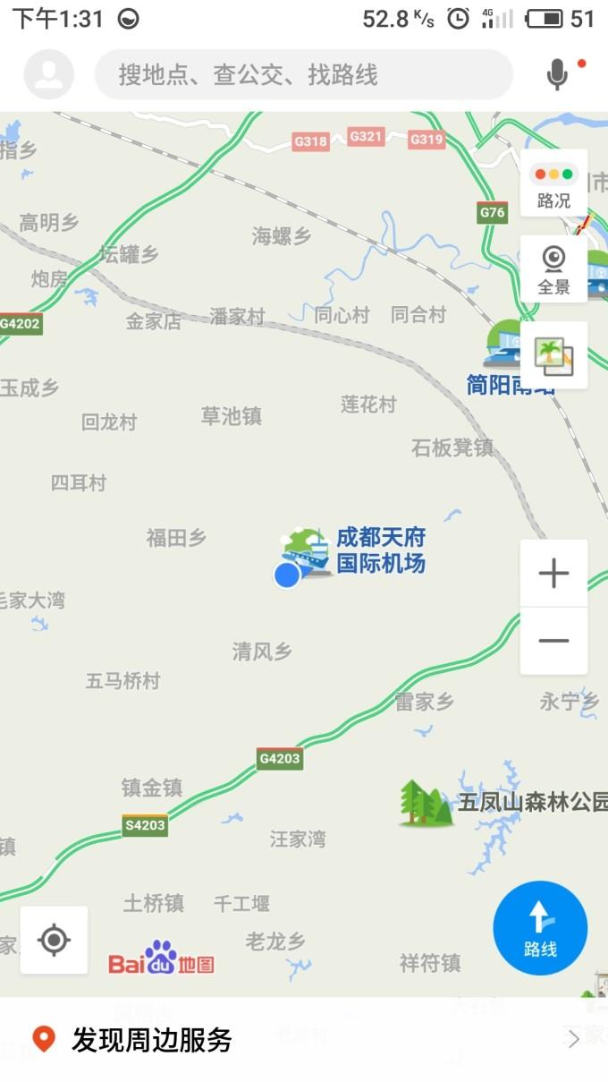 简阳机场位置_简阳机场