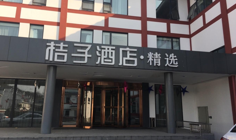 南京安德门周围好玩的地方是哪些?