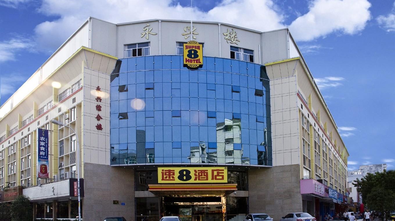 速8酒店老总_酒店房间图片