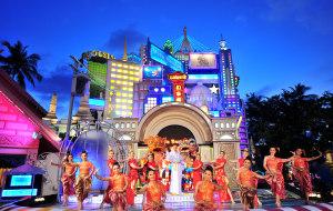 泰国娱乐-幻多奇乐园