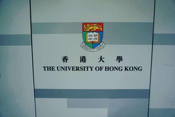 香港躹h��l/_香港| independent exercise in h.k.