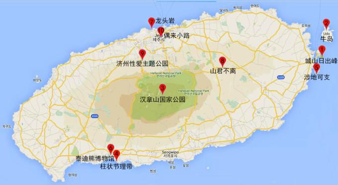 济州岛十大人气景点