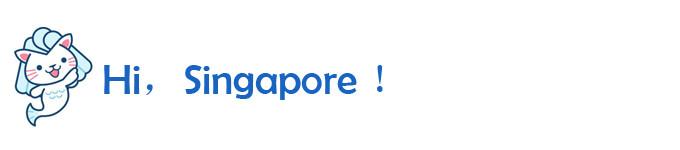 D1.  你好,新加坡!