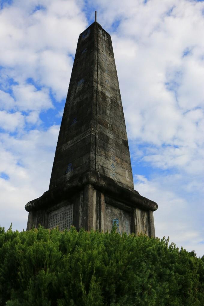 �]��]��nw�n;�_腾冲行! 国殇墓园