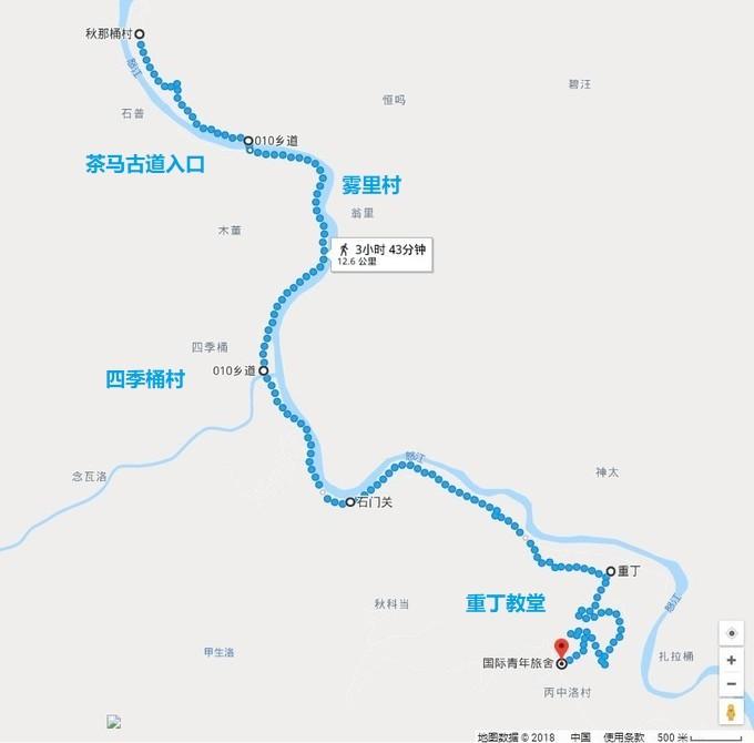 怒江地图高清版