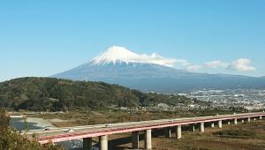 日本圣山行