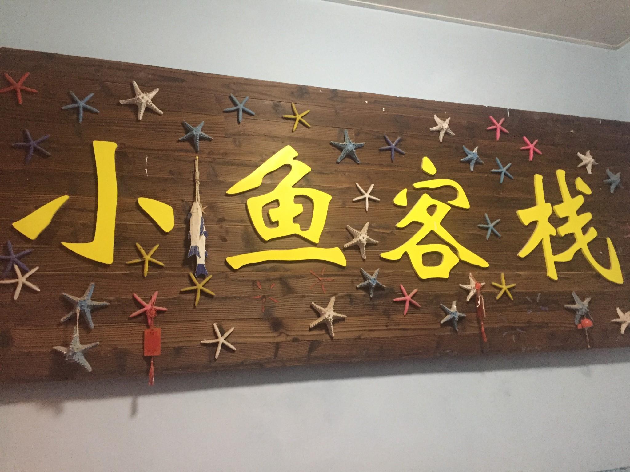 2017 婺源寻秋- 整理中