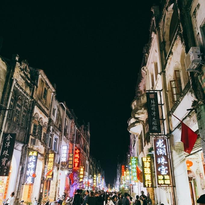 北海老街夜市        图片