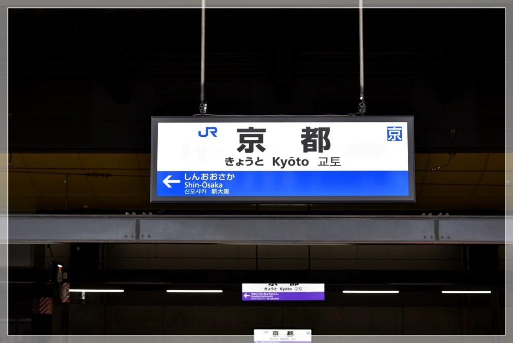 2019/06 日本七日 D2 京都:伏見稻荷大社,清水寺 / 奈良:春日大社,奈良公園